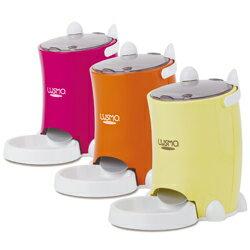 寵物電動餵食器 - 3種顏色 / 定時自動餵食 / 公司貨保固