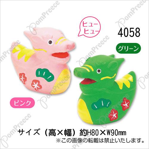 ~ ~PomPreece~4058 寵物龍年乳膠玩具  無毒安 品