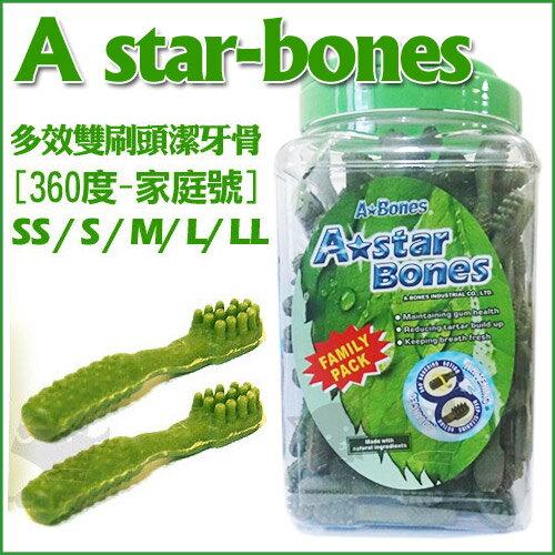 <br/><br/>  《美國A Star - Bones》多效潔牙骨-SS/S/M/L/LL號-家庭號<br/><br/>