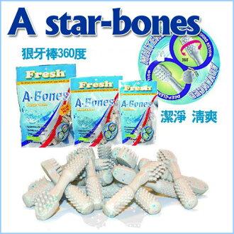 《美國A Star - Bones》多效亮白雙刷頭潔牙骨 - 小包裝