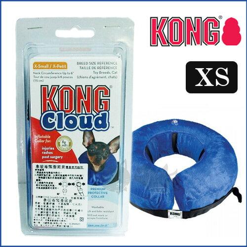 Cloud Collars 拿破崙頸圈 ~ XS(醫用頸圈)