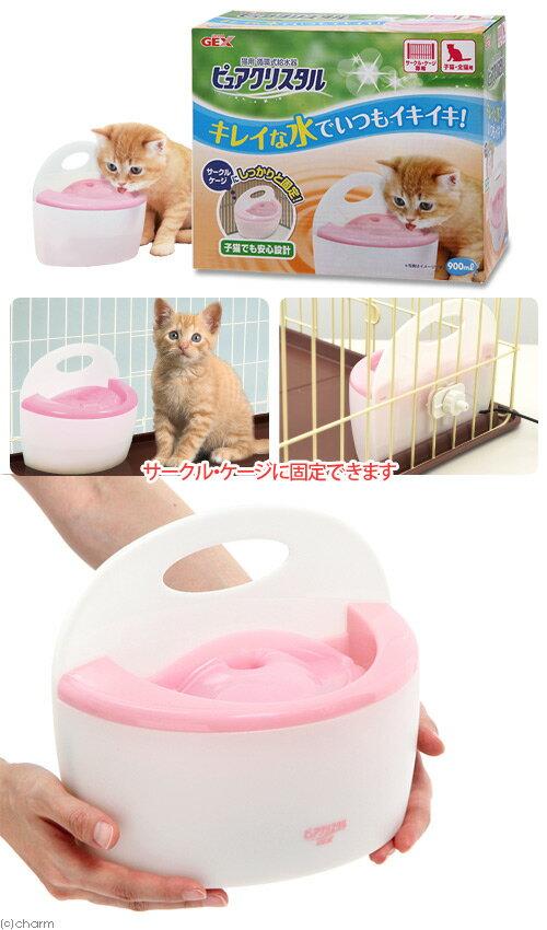 日本GEX 湧泉飲水器貓用淨水器-幼貓小型貓900ml