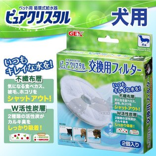 《日本GEX》濾棉犬用淨水飲水器替換濾心