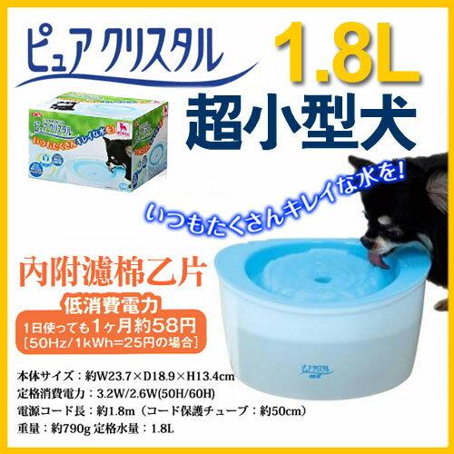 日本GEX 超小型犬用淨水器1.8L 樂天雙11 0