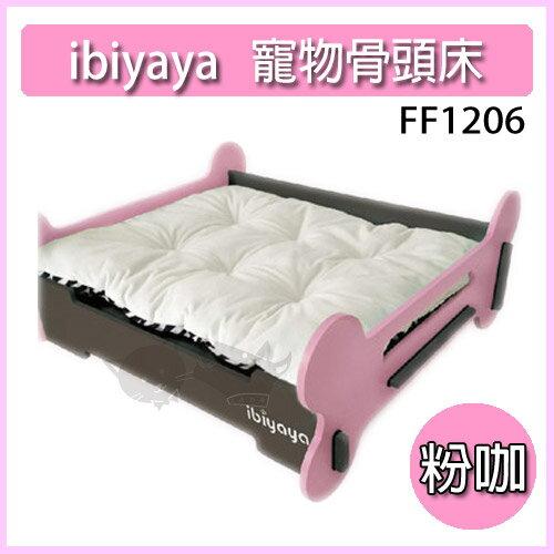 《ibiyaya》寵物傢俱系列-可愛寵物骨頭床FF1206粉咖色M寵物床