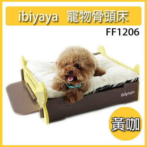 《ibiyaya》寵物傢俱系列-可愛寵物骨頭床FF1206黃咖色M寵物床