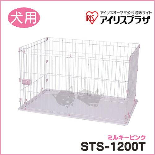 ~ IRIS~狗籠 IR~STS~1200T   桃色 ~ 犬用