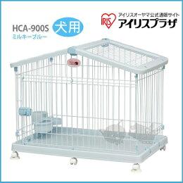 《日本IRIS》狗籠 IR-HCA-900S / 藍色 - 犬用