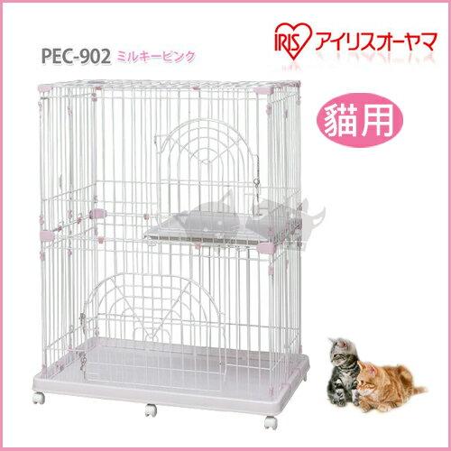 《日本IRIS》貓籠 IR-PEC-902 / 桃色 - 貓用