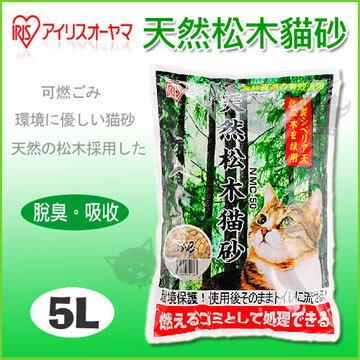 《日本IRIS》天然松木貓砂5L-- 雙層貓砂盆適用