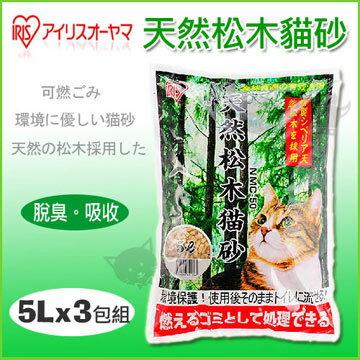 《日本IRIS》天然松木貓砂5L X 3 包 雙層貓砂盆適用