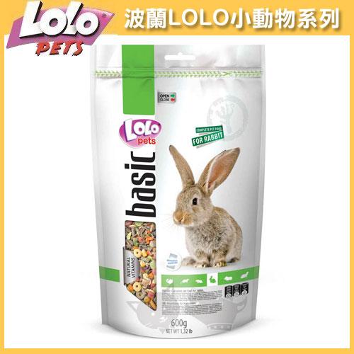 ~歐洲LOLO~營養滿分兔子主食600g