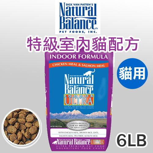 《NaturalBalance天然寵物食糧》特級室內貓調理配方-6磅全貓配方貓飼料