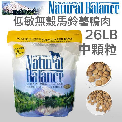 《NaturalBalance天然寵物食糧》特殊低敏無穀馬鈴薯鴨肉全犬配方-26磅狗飼料