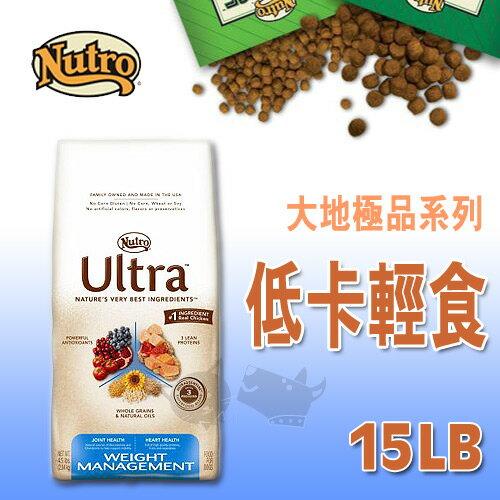 《CHOICE美士》大地極品系列 - 低卡輕食配方 15LB / 狗飼料