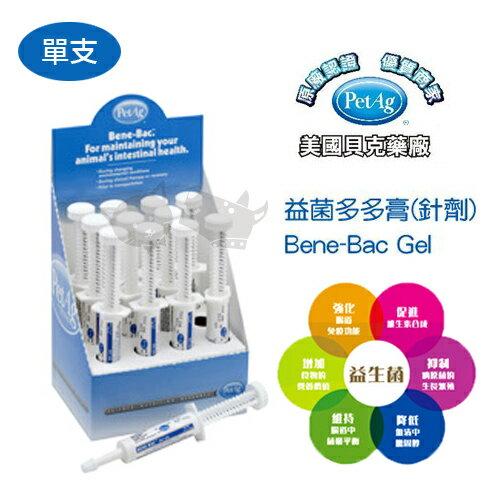 【美國貝克】Bene-Bac Gel 益菌多多膏(針劑) / 單支