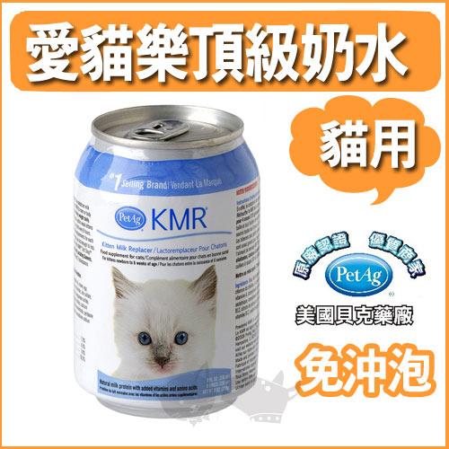 《美國貝克》愛貓樂頂級貓用奶水(236ml/罐)