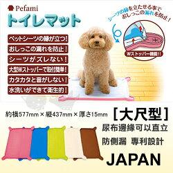 《TK日本專利》矽膠尿布墊便盆 -加大型4色