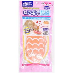 《TK日本專利》療癒貓玩具 - 鯛魚燒貓咪抱枕 (添加木天寥)