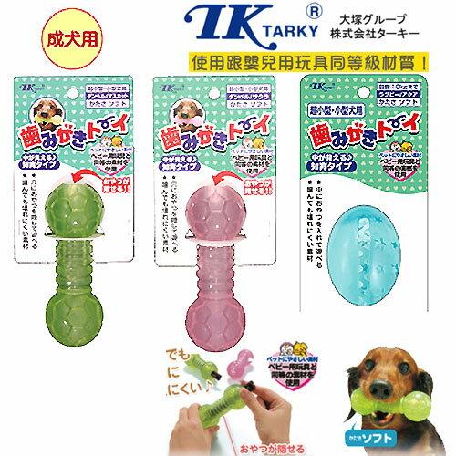 ~TK ~益智玩具~可藏零食動腦玩具~成犬^(10KG ^)