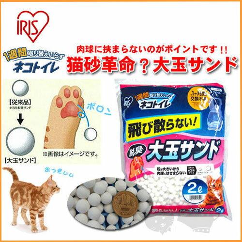 《日本IRIS》最新款雙層貓砂盆用TIO-4L大玉脫臭貓砂