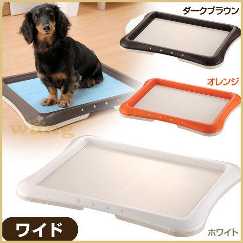 日本《Richell》平面式狗便盆-無網高級抗菌材質(S號)