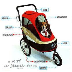 《IBIYAYA 依比呀呀》二代大型兩用寵物推車/拖車 FS980-(2色)