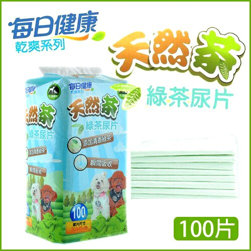 每日健康《乾爽系列》天然茶ED-SH-01綠茶尿片 100片 - 4包組 / 抗菌除臭吸水力佳