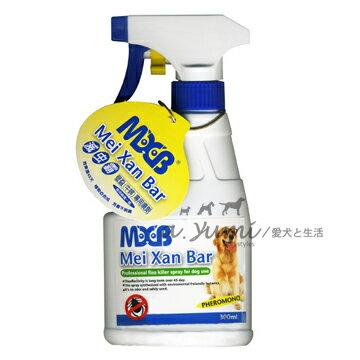 MXB滅虫霸 壁蝨 (牛蜱) 專用噴劑_300ml 驅蚤天然成份滅蟲霸!