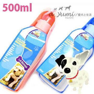 【pet 良品】寵物戶外攜帶式飲水器500ML 3色