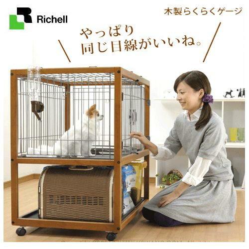 日本Richell木製移動式高架狗籠88511-6