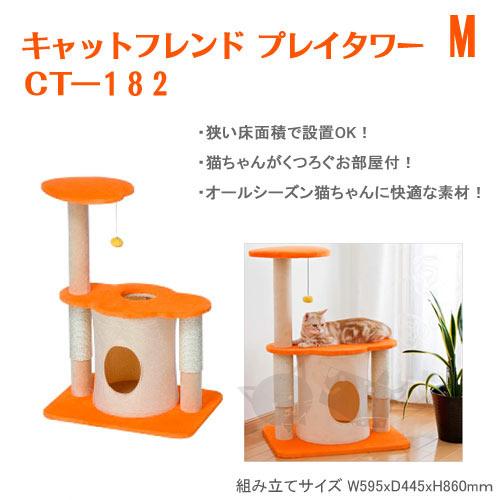 【日本貓跳台】橘色系列貓跳台質感品質高CT-182