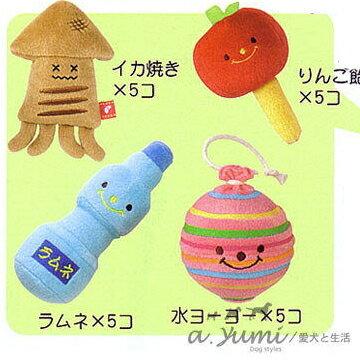 ~PomPreece~狗狗夏日祭典寵物玩具 ~ 4種 ~  好康折扣