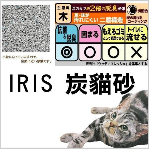 《日本IRIS》 炭除臭貓砂SNS-70 炭貓砂 / 除臭凝結 / 貓砂/