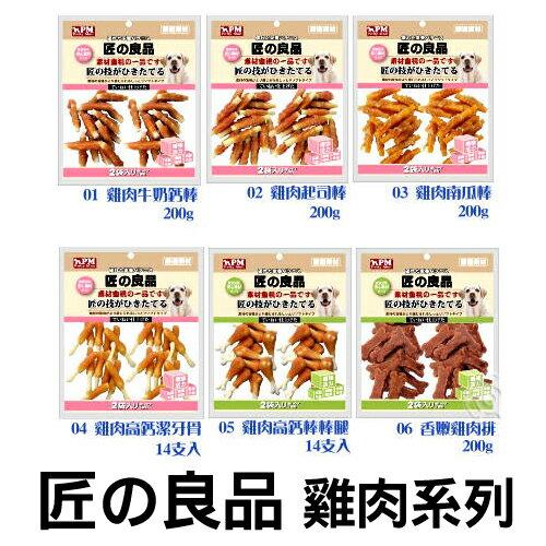 ~PettyMan~匠の良品雞肉系列產品~12款