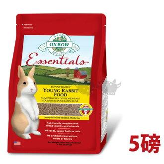 《美國OXBOW》活力幼兔配方飼料5磅/寵物兔必備