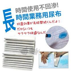 《寵物尿布》長時間業務用尿布(超吸收)/單包