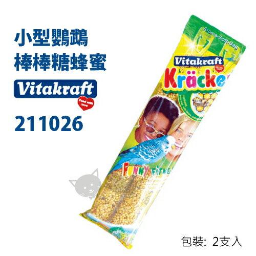 <br/><br/>  《德國唯它Vitakraft》小型鸚鵡棒棒糖(蜂蜜)2支入<br/><br/>