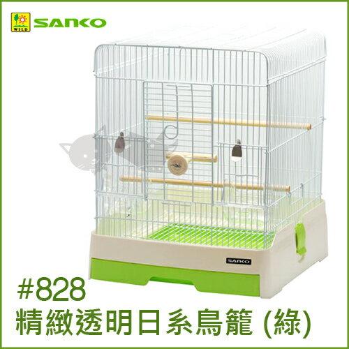 《日本WILD SANKO》精緻日系鳥籠(中)#828 - 綠色