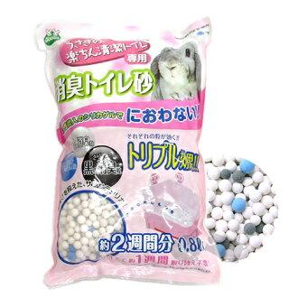 《日本Marukan》 兔便盆專用砂MR-384/消臭清潔/天竺鼠兔子適用
