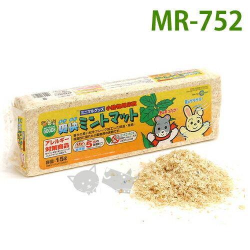 《 日本Marukan》MR-752爽快消臭地毯-3入-薄荷清香味