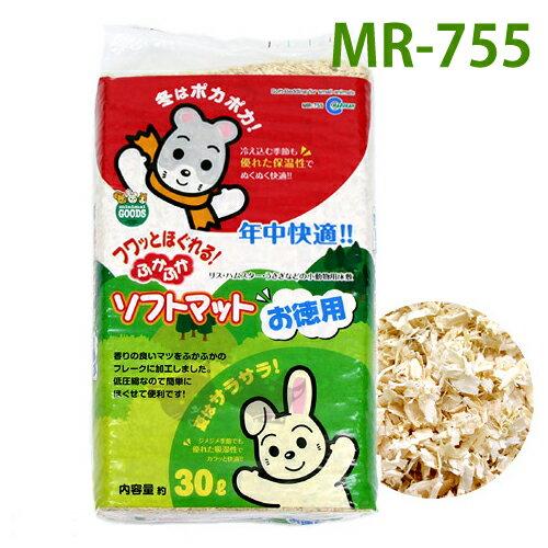 《 日本Marukan》 MR-755天天舒適鬆軟地毯-2入/鼠兔貂適用30L