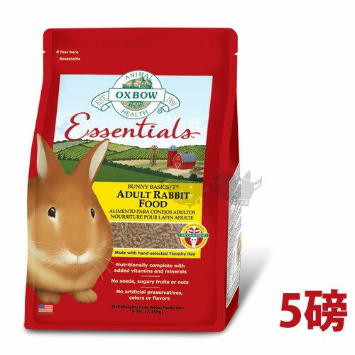 《美國OXBOW》活力成兔配方飼料5磅/寵物兔必備