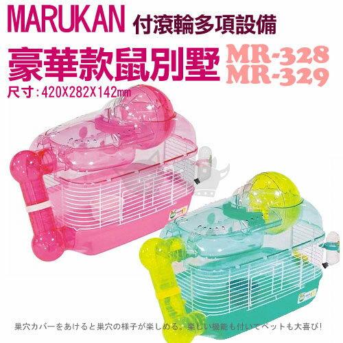 《日本Marukan》太空滾輪球套房粉紅 / 綠色日本原裝耐用 免運 - 限時優惠好康折扣
