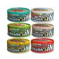 《SEEDS聖萊西 》 Health in機能湯貓罐系列/單罐-ayumi愛犬生活-寵物精品館-居家生活推薦
