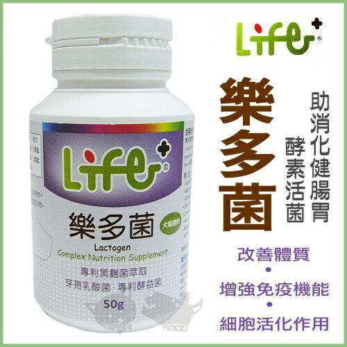 《虎揚生技》Life優菌/促進腸胃蠕動/改善腸胃脹氣
