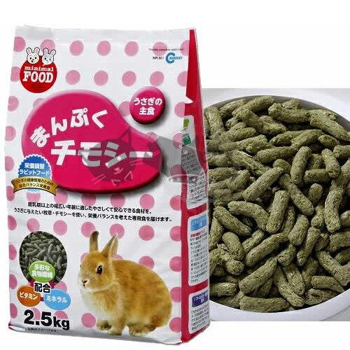 《 日本Marukan》成兔-營養均衡專用主食 2.25kg
