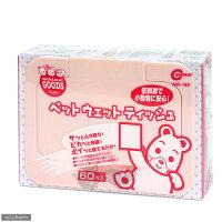 《日本Marukan》MR-189兔子專用天然潔膚巾/小動物適用 0