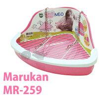 《日本Marukan》MR-259扇型精巧兔便盆/粉色/好清理 0