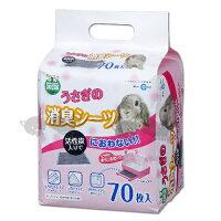《 日本Marukan》活性炭兔兔專用尿布MR-761/尿臭消除 0